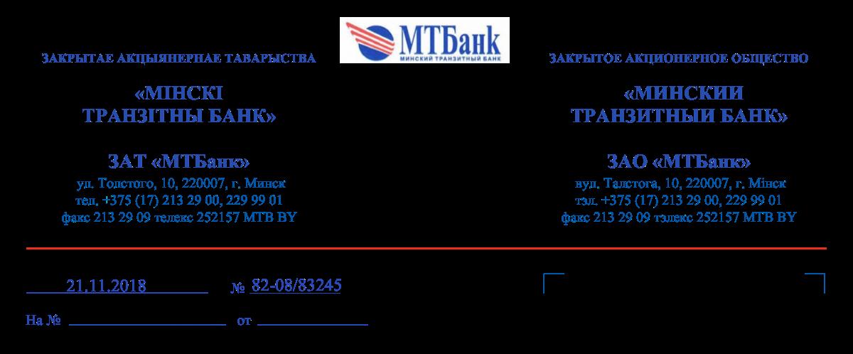 MTBank-logo-header